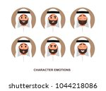 cartoon arab man avatars... | Shutterstock .eps vector #1044218086