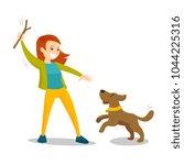 caucasian white woman training... | Shutterstock .eps vector #1044225316