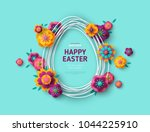 easter card with egg shape... | Shutterstock .eps vector #1044225910