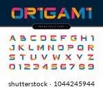 vector of origami alphabet...   Shutterstock .eps vector #1044245944
