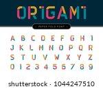 vector of origami alphabet...   Shutterstock .eps vector #1044247510