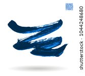blue brush stroke and texture.... | Shutterstock .eps vector #1044248680