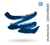 blue brush stroke and texture....   Shutterstock .eps vector #1044248680