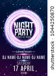 poster for night dance party.... | Shutterstock .eps vector #1044250870