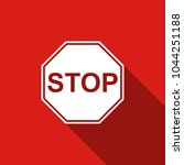 stop sign icon isolated with... | Shutterstock .eps vector #1044251188