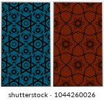 seamless patterns set.... | Shutterstock .eps vector #1044260026