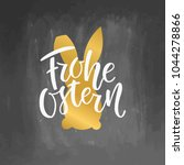 happy easter german text... | Shutterstock .eps vector #1044278866