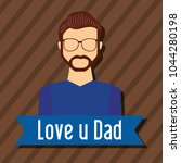 happy fathers day | Shutterstock .eps vector #1044280198