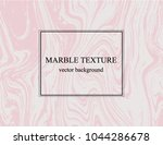 pale colors marble texture... | Shutterstock .eps vector #1044286678