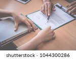 new employer have been invited... | Shutterstock . vector #1044300286