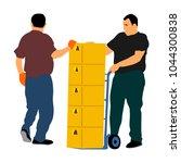 wholesale  logistic  loading ...   Shutterstock .eps vector #1044300838