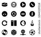 solid vector icon set   pill... | Shutterstock .eps vector #1044329218