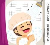 girl singing on shower while... | Shutterstock .eps vector #1044339880