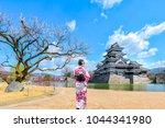japanese girl wearing... | Shutterstock . vector #1044341980