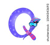 vector one letter q of sea... | Shutterstock .eps vector #1044343693