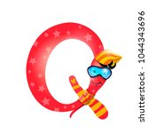 vector one letter q of sea... | Shutterstock .eps vector #1044343696