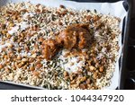 process raw homemade granola... | Shutterstock . vector #1044347920