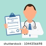 the doctor diagnoses poisoning.  | Shutterstock .eps vector #1044356698
