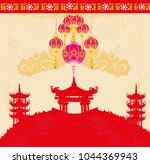 mid autumn festival for chinese ... | Shutterstock . vector #1044369943