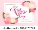 happy mother's day lattering....   Shutterstock .eps vector #1044375223