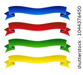 4 wavy empty ribbons with the... | Shutterstock .eps vector #1044376450
