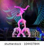 beijing   may 6  beijing... | Shutterstock . vector #104437844