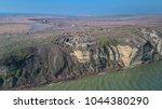 roman ruins of argamum  organe  ... | Shutterstock . vector #1044380290
