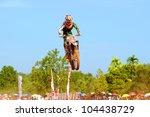 chantaburi  thailand   nov 20 ... | Shutterstock . vector #104438729
