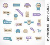 vector stickers  price tag ... | Shutterstock .eps vector #1044392614