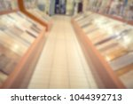 shallow depth of field... | Shutterstock . vector #1044392713