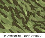 oil painting on canvas handmade....   Shutterstock . vector #1044394810