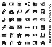 flat vector icon set   welcome... | Shutterstock .eps vector #1044396400