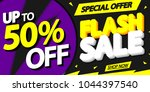 flash sale  special offer  up... | Shutterstock .eps vector #1044397540