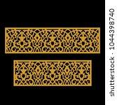 arabic floral frame.... | Shutterstock .eps vector #1044398740
