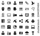 flat vector icon set   flask... | Shutterstock .eps vector #1044399484