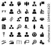 flat vector icon set  ... | Shutterstock .eps vector #1044401620