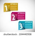 vector paper progress... | Shutterstock .eps vector #104440508