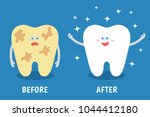 cartoon tooth before and after... | Shutterstock .eps vector #1044412180