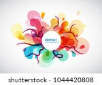 abstract colored flower... | Shutterstock .eps vector #1044420808