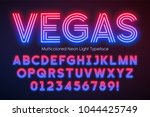 neon light alphabet ... | Shutterstock .eps vector #1044425749