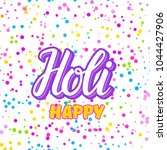happy holi card. indian holiday ... | Shutterstock .eps vector #1044427906