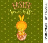 greeting cards with cute easter ... | Shutterstock .eps vector #1044439018