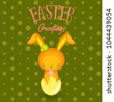 greeting cards with cute easter ... | Shutterstock .eps vector #1044439054