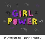 girl power poster. woman... | Shutterstock .eps vector #1044470860