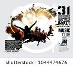 dancing people  background for... | Shutterstock .eps vector #1044474676