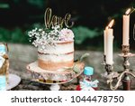 vintage wedding decoration... | Shutterstock . vector #1044478750