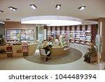 milan  italy   april 2015 ...   Shutterstock . vector #1044489394
