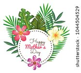 happy mothers day card with... | Shutterstock .eps vector #1044504529