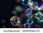 abstract colorful bright of... | Shutterstock . vector #1044536170