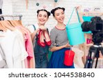 two fashion blogger girls in...   Shutterstock . vector #1044538840